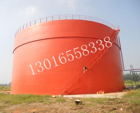储油罐外壁防腐