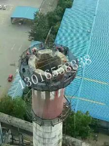 高空拆除烟囱