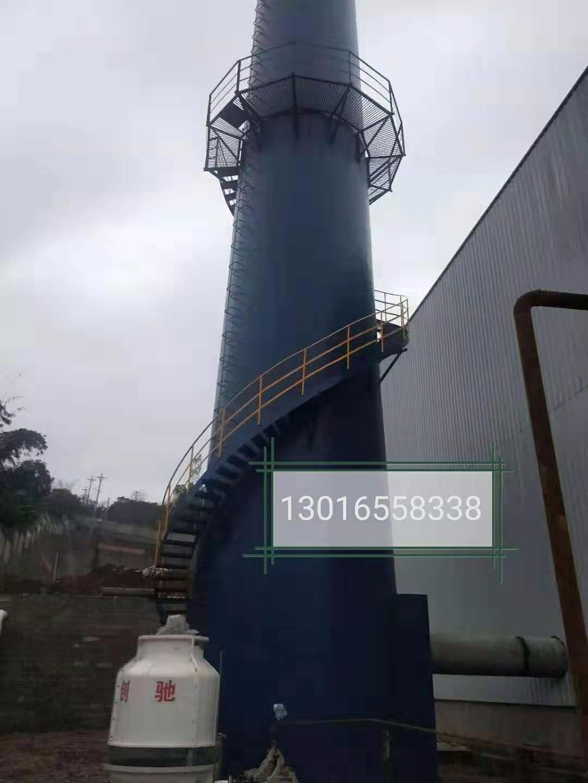 50米烟囱制作安装检测平台